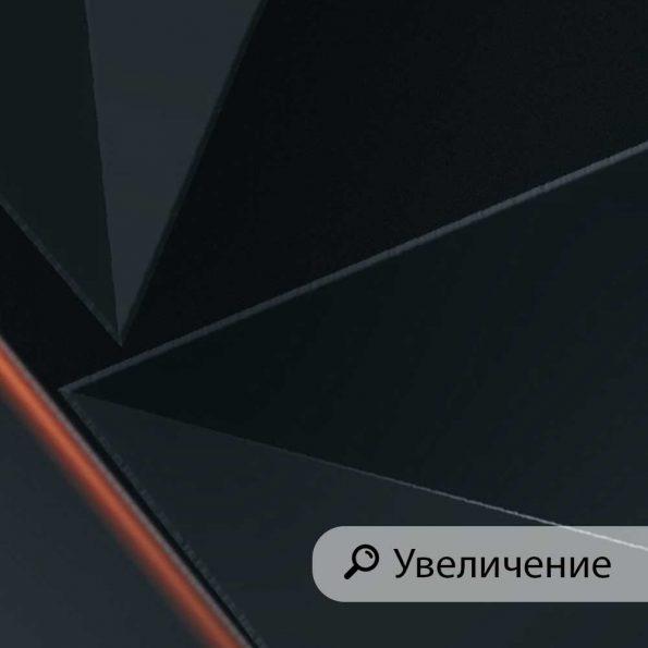769658-Zoom