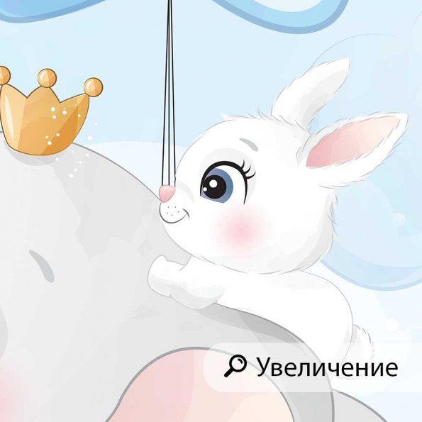 detski-fototapet-sloncheto-princ (1)
