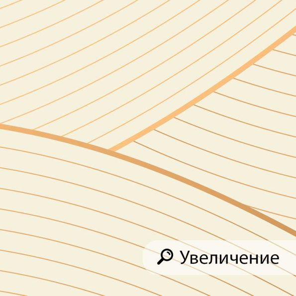 fototapet-zlatisti-vylni (1)