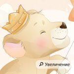 tapet-za-detska-staq-luvcheto-princ (3)
